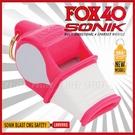 FOX 40 Sonik Blast Cmg Safety 9203系列 哨子 【AH08034】99愛買小舖