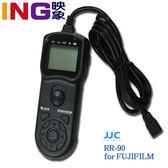 JJC Fujifilm相機專用 定時快門線 液晶顯示 TM-R RR-90