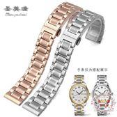 錶帶手錶帶不銹鋼男士通用金屬配件蝴蝶扣錶鍊女精鋼帶錶帶19 20 mm