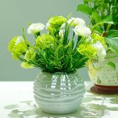 小清新康乃馨模擬花套裝田園假花小盆栽裝飾花藝室內茶幾客廳擺件 小艾時尚