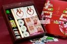 一定要幸福哦~~B02幸福抱稻果醬喜茶綜合禮盒、喜米、結婚喝茶禮、婚俗用品、喜茶