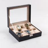 首飾盒眼鏡盒子手錶飾品收盒項鍊手鍊多功能收納盒戒指展示盒 全館免運