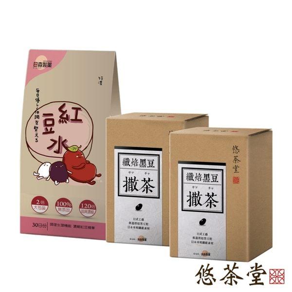 悠茶堂黑豆水x2+日森紅豆水