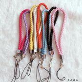 編織風格掛繩手機簡約純色長掛繩