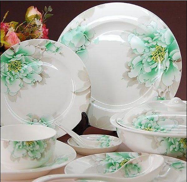 56件碗盤餐具套裝