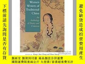 二手書博民逛書店Women罕見Writers of Traditional Ch