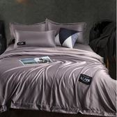 歐式水洗真絲四件套簡約網紅純色全棉1.8m棉質床單被套床上用品JY滿598元立享89折