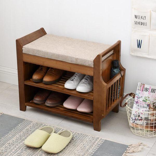 換鞋凳簡約現代穿鞋凳門口收納儲物凳多功能鞋架沙發凳經濟型鞋櫃 台北日光