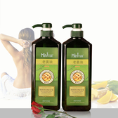 美容院身體老姜油1000ml按摩開背刮痧發熱生姜療油