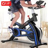 動感單車美體健身器械家用鍛煉器材塑身健身車BL 免運直出 交換禮物