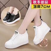 內增高鞋 小白鞋 松糕鞋韓版運動休閒鞋