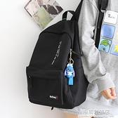 森系簡約大容量背包男雙肩包書包中學生初中生背包女雙肩百搭 極簡雜貨
