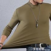 男裝秋季純棉半高領打底衫 長袖修身衛生衣簡約純色彈力大碼t恤男潮 雙十二全館免運