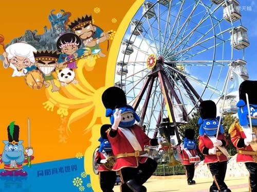 【假日不加價 】台中 - 麗寶樂園 - (陸上)探索樂園 - 專用券