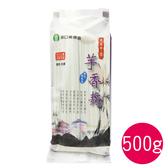 湖口芋香麵(500g/包)