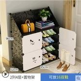鞋架子家用簡易經濟型組裝宿舍防塵 cf