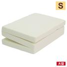 ◆單人 可折疊式高彈力棉床墊 NITOR...