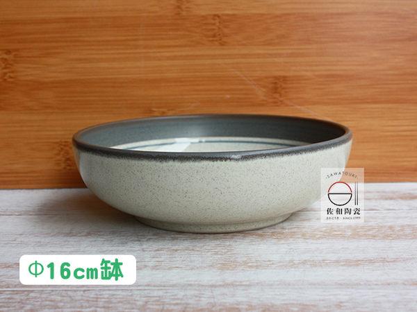 +佐和陶瓷餐具批發+【XL070321-9 聖馬力諾16缽-日本製】日本製 碗缽 煮物 聖馬力諾 和食 家庭料理