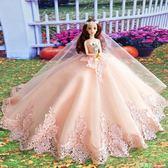芭比娃娃公主生日禮物擺件新娘婚紗大拖尾豪華套裝女孩玩具兒童節 瑪麗蓮安igo