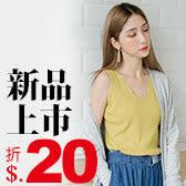 ++★★8/13 夏裝新品上市_現貨折價$20