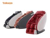 tokuyo PLAY 玩美椅 按摩椅 TC-730【可分期】