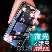 蘋果Xs手機殼個性創意矽膠全包防摔網紅iponexs玻璃夜光iphoneXs max 深藏blue