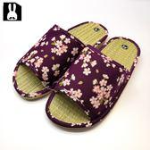 台灣製 透氣舒適室內草蓆拖鞋-櫻花紫25cm