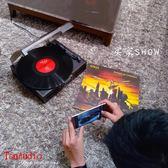 F-613留聲機 Lp黑膠唱片機 復古 仿古 電唱機藍芽 U盤 收音機 智聯igo