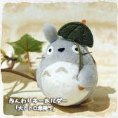 龍貓 TOTORO 2016 日本新品 造型鑰匙圈/包包吊飾 灰龍貓撐傘款 該該貝比日本精品 ☆