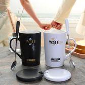 創意陶瓷咖啡大容量馬克杯Dhh3694【潘小丫女鞋】