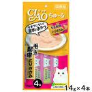 【寵物王國】日本CIAO/CI-SC-104啾嚕化毛配方肉泥(雞肉)14gx4入