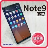 【福利品】SAMSUNG NOTE9 N960 128GB 雙鏡頭