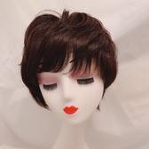短假髮(整頂真髮絲)自然微捲氣質手織女假髮2色73vr5[時尚巴黎]