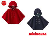 MIKI HOUSE 日本製 雙排扣羊毛保暖斗蓬