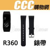 三星 SM-R360 R365 錶帶 經典錶扣 - Gear Fit2 替換表帶