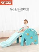 榮耀 貝瓦兒童室內滑梯加厚小型滑滑梯家用多功能寶寶滑梯組合玩具