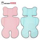 MB BABY萌寶寶 3D涼感紗透氣坐墊-藍/粉【佳兒園婦幼館】