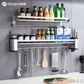 304不銹鋼免打孔廚房置物架 壁掛式墻上收納架掛件調味料用品掛架QM   橙子精品