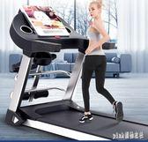 110V 折疊式跑步機家用款踏步機室內億健步機超靜音電動健身器材 aj12710『pink領袖衣社』