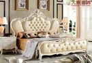 【大熊傢俱】JIN T26 歐式雙人床 床台 床架 公主床 皮床 六尺床 法式 另售 化妝台 衣櫃 床頭櫃