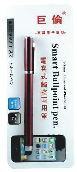 《☆享亮商城☆》A-1271 紅桿 電容式觸控兩用筆(原子筆) 巨倫