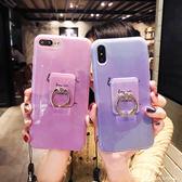 iPhone 7 Plus 全包軟殼 英文字母 光面手機套 同款掛繩防摔指環支架 手機殼 夏日清新保護殼 iPhone7
