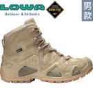 Lowa 310537-0410淺沙漠 男Gore-Tex中筒多功能軍用靴 Zephyr Mid TF GTX防水登山鞋健行鞋/軍靴