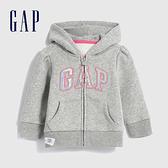 Gap女幼童 Logo基本款休閒連帽外套 619618-淺灰色