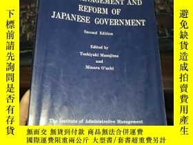 二手書博民逛書店THE罕見MANAGEMENT AND REFORM OF JA