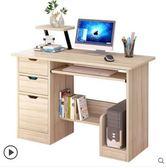 電腦桌簡約現代寫字檯卧室簡易台式家用辦公桌經濟型寫字桌子igo 伊蒂斯