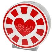 小禮堂 漫威英雄 Marvel 鋼鐵人 陶瓷存錢筒 Love you 3000 撲滿 儲金筒 (紅白) 4942423-25493