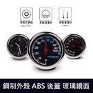 汽車 車用 精品仿三環錶Look 時鐘 溫度計 濕度計 三件組 石英表 時間表 迷你創意汽車擺件 粘貼式