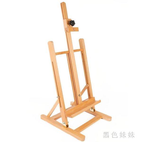 展示架 油畫架 油畫箱 大號紅櫸木制大桌面臺式畫架 js21733