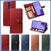 OPPO A9 2020 A5 2020 圓扣商務款 手機皮套 插卡 支架 掀蓋殼 保護套
